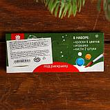 Новогоднее ёлочное украшение под раскраску «Дед Мороз» + краски 6 цв по 3 г, 2 кисти, фото 3