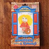 """Набор для изготовления игрушки из льна и хлопка с волосами из пряжи """"Домовёнок"""", 15,5 см, фото 3"""