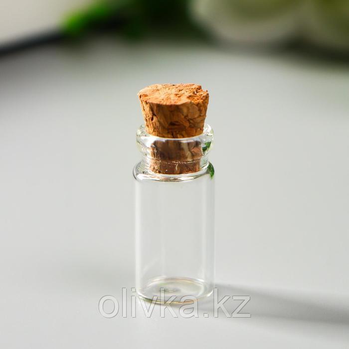 "Декор для творчества стекло ""Бутылочка с пробкой"" 2,5х1х1 см"