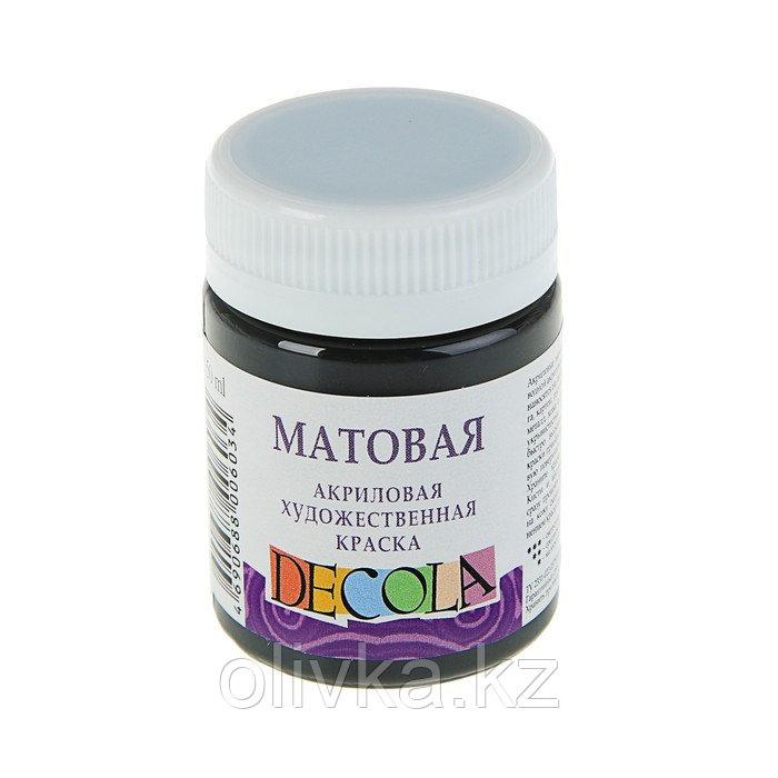 Краска акриловая Decola, 50 мл, чёрная, Matt, матовая