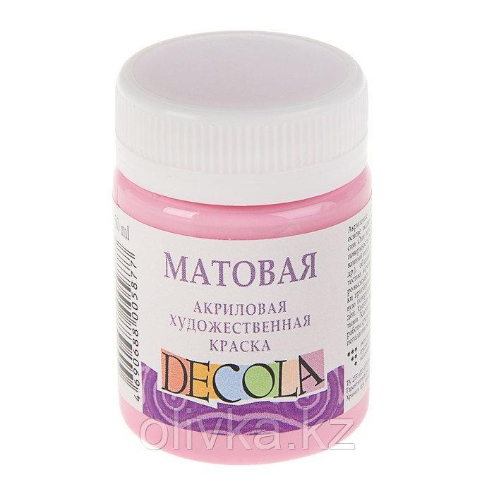 Краска акриловая Decola, 50 мл, розовая, Matt, матовая