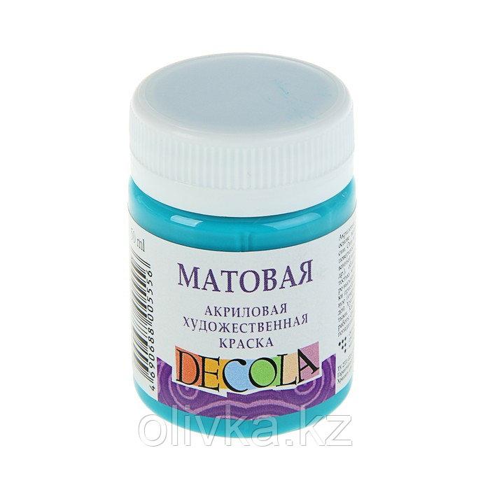 Краска акриловая Decola, 50 мл, бирюзовая, Matt, матовая