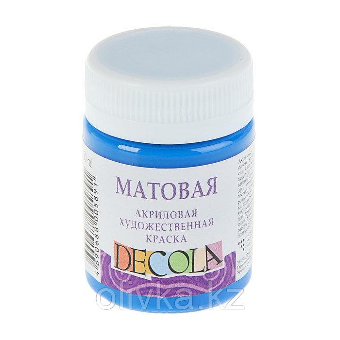 Краска акриловая Decola, 50 мл, синяя, Matt, матовая