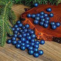 """Фигурка для поделок и декора """"Шар"""", набор 55 шт., размер 1 шт. 1 см, цвет синий"""