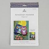 Алмазная мозаика «Парочка» 20 × 27 см, 27 цветов, фото 3