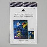 Алмазная мозаика «Волнистый попугайчик в тропиках», 23 цвета, фото 3