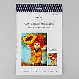 Алмазная мозаика «Ангел с подсолнухом» 20 × 28 см, 24 цвета, фото 3