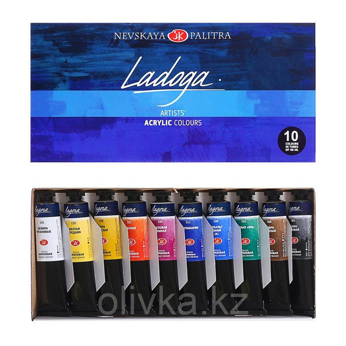 Набор художественных акриловых красок «Ладога», 10 цветов, 46 мл, в тубе