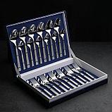 Набор столовых приборов «Ариета», 24 предмета, толщина приборов 2,5 мм, декоративная коробка, фото 5