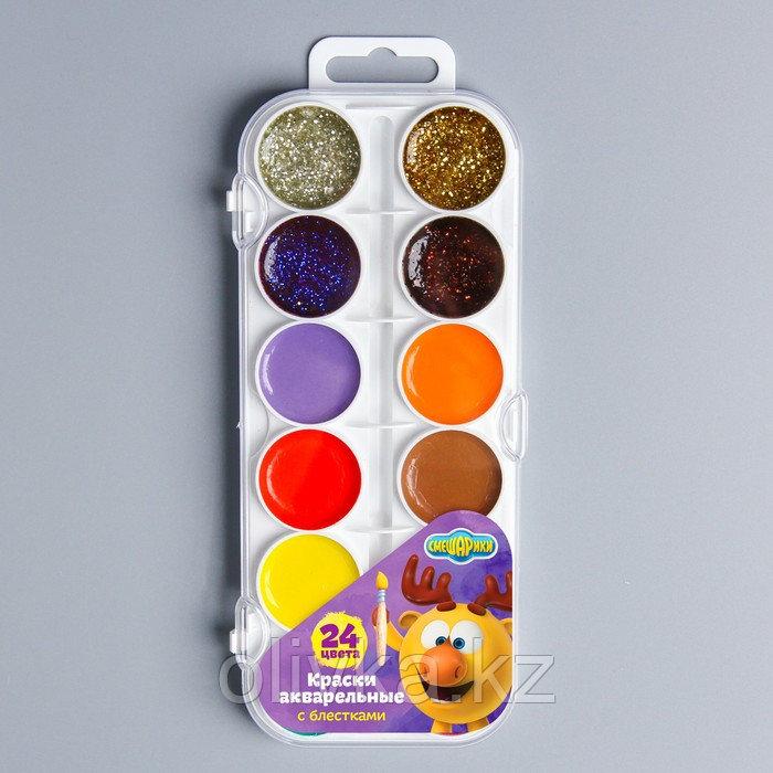 Акварель 20 цветов + 4 цвета с блёстками, «Смешарики», карамельная, без кисти