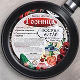 Сковорода блинная «Классик», d=22 см, фото 5