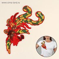 Термоаппликация «Жар-птица», с пайетками, 24 × 15 см