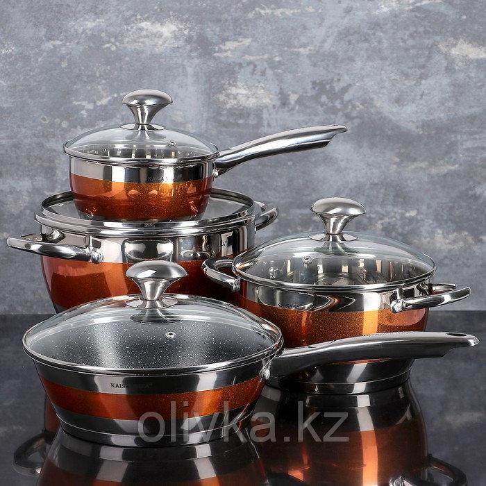 Набор посуды «Сан», 4 предмета: кастрюли 5,1/3,2 л, ковш 1,6 л, сотейник с антипригарным покрытием 3,4 л