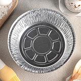 Набор форм для выпечки из фольги, 770 мл, 2 шт, фото 2