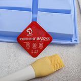 Форма для выпечки Доляна «Прямоугольник», 23,5×21,5 см, 6 ячеек (5,8×8,2 см), цвет МИКС, фото 4