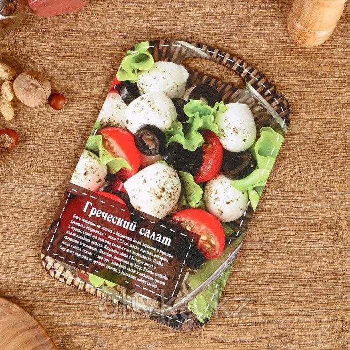 """Доска разделочная """"Греческий салат"""" 18,2×28×0,6, см"""