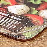 """Доска разделочная """"Греческий салат"""" 18,2×28×0,6, см, фото 3"""