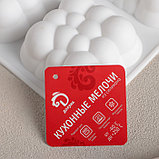 Форма для муссовых десертов и выпечки Доляна «Облачко», 30×18,8 см, 6 ячеек, цвет белый, фото 5