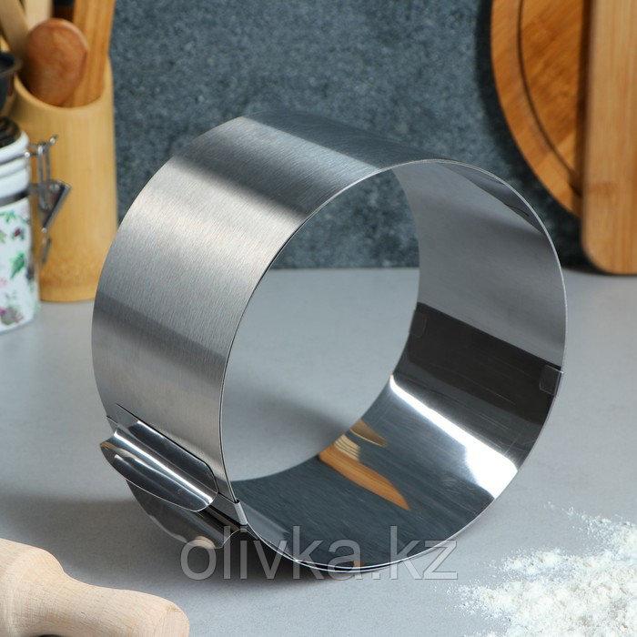 """Форма для выпечки и выкладки с регулировкой размера """"Круг"""", H-10 см, D-16-30 см"""