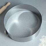 """Форма для выпечки и выкладки с регулировкой размера """"Круг"""", H-10 см, D-16-30 см, фото 3"""