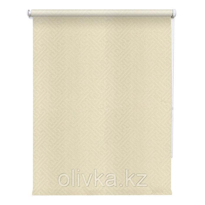 Рулонная штора «Лабиринт», 40 х 175 см, цвет бежевый