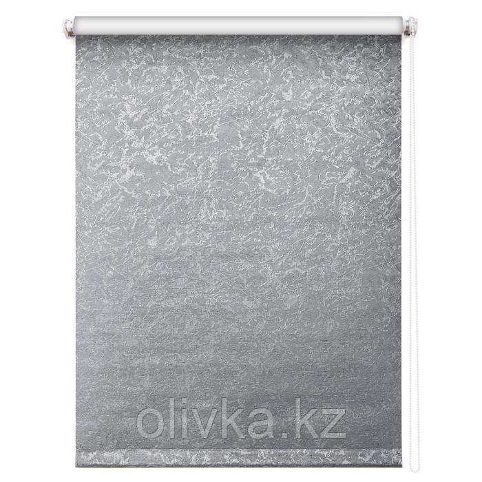 Рулонная штора блэкаут «Фрост», 160 х 175 см, цвет серый