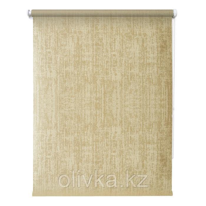 Рулонная штора блэкаут «Кембридж», 140 х 175 см, цвет золотой