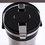 """Термос для еды """"Экспресс"""" 1с934, 2 контейнера, 2.5 л (0.6 + 0.6 + 1,3 л), 55 °С, 8 ч, фото 2"""