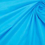 Скатерть для дачи Хозяюшка Радуга, цвет синий 137×274 см, фото 2