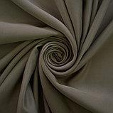 """Штора портьерная """"Матовый"""" блэкаут 135х260 см - 2 шт, коричневый, пэ 100%, фото 3"""