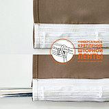 """Штора портьерная """"Матовый"""" блэкаут 135х260 см - 2 шт, коричневый, пэ 100%, фото 6"""