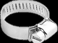 "Хомуты ЗУБР ""ЭКСПЕРТ"", нерж. сталь, просечная лента 8 мм, 13-26 мм, 5 шт"