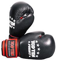 Боксерские Перчатки Top 10, Everlast ОПТОМ, фото 1