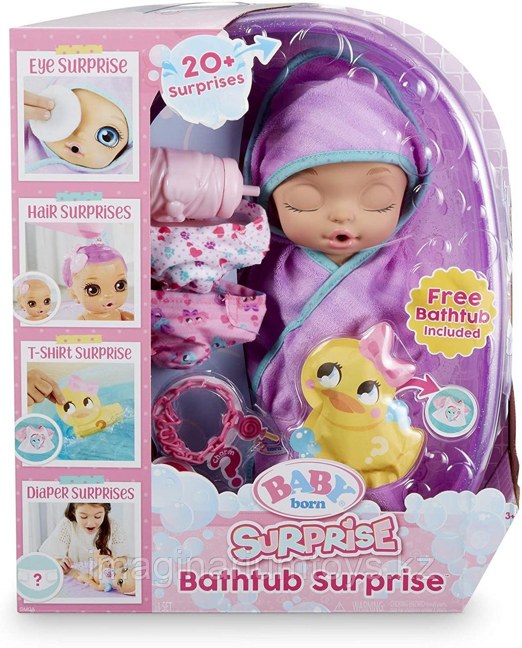 Baby Born Bathtub Surprise большая кукла с ванночкой Princess