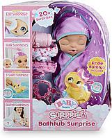 Baby Born Bathtub Surprise большая кукла с ванночкой Princess, фото 1