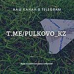 НАШ КАНАЛ TELEGRAM