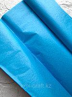 Упаковочная бумага Тишью Ярко голубая