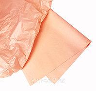 Бумага упаковочная Тишью Персиковая