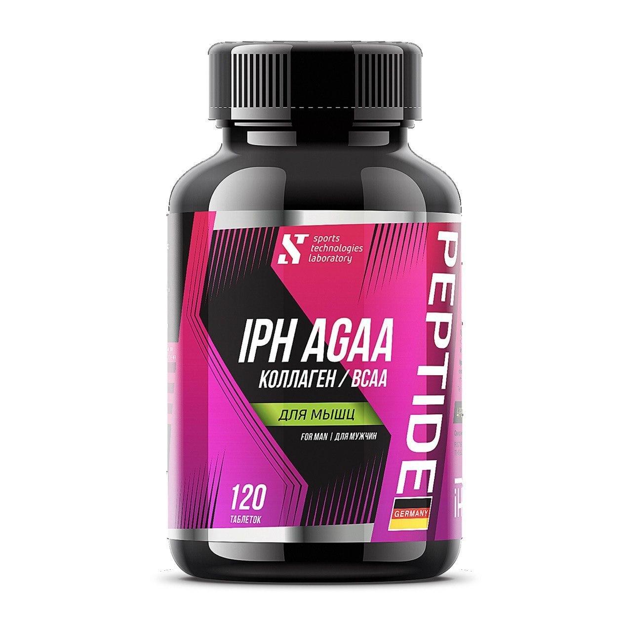 STL BCAA Collagen IPH AGAA с пептидами мышц для мужчин