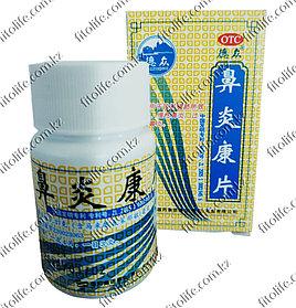 Капсулы для лечения гайморита Biyan Kang Pian
