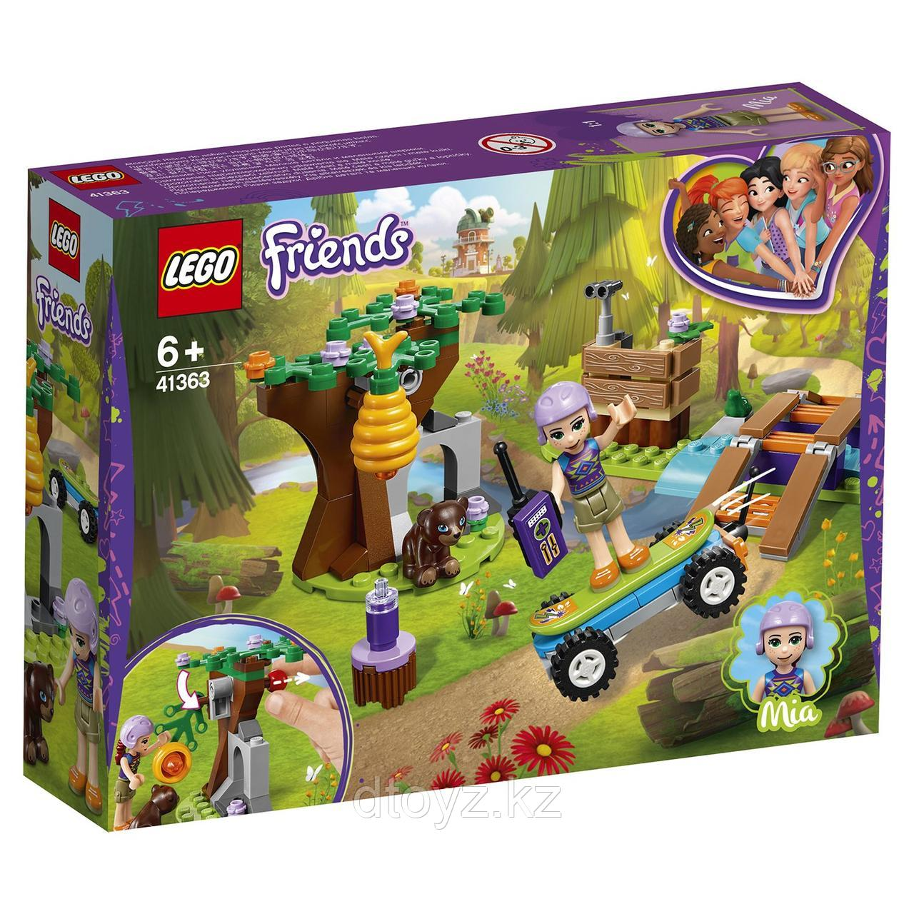 Lego Friends 41363 Приключения Мии в лесу