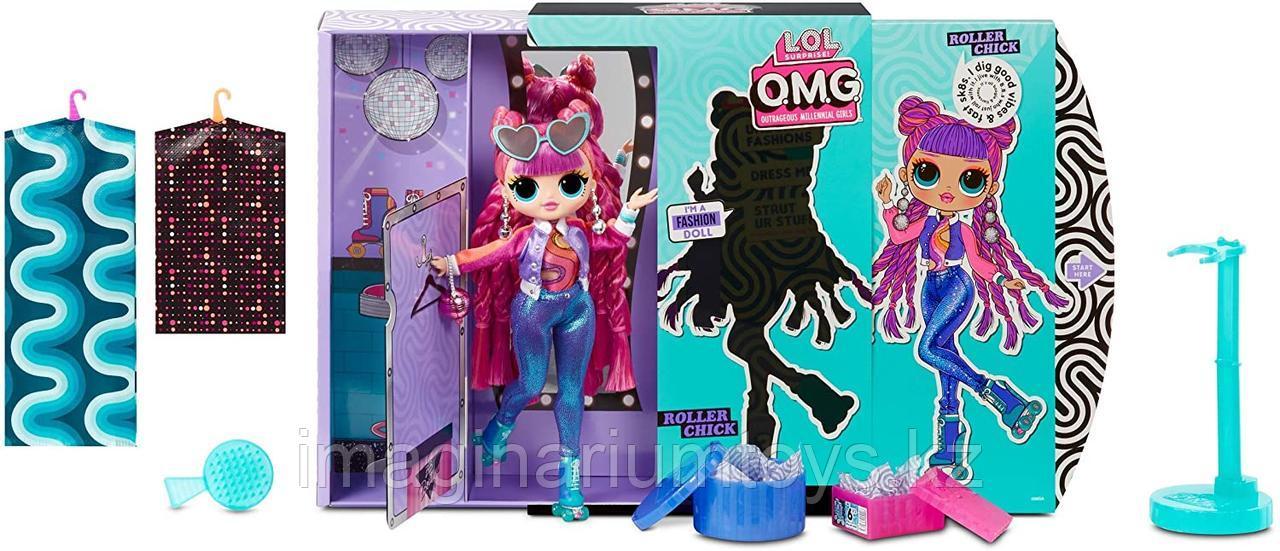 LOL Surprise OMG 3 серия Большая кукла ЛОЛ Roller Chick - фото 3