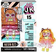 Кукла LOL Surprise JK Neon Q.T. Mini Fashion Doll