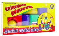 Набор кубиков «Кузнецкая крепость» 15 детали