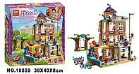 Конструктор BELA Friend Дом Дружбы арт.10859 (Аналог LEGO Friends 41340)