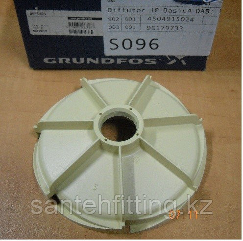 Диффузор для насоса Grundfos, DAB