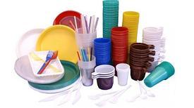 Посуда и кухонные принадлежности из пластика