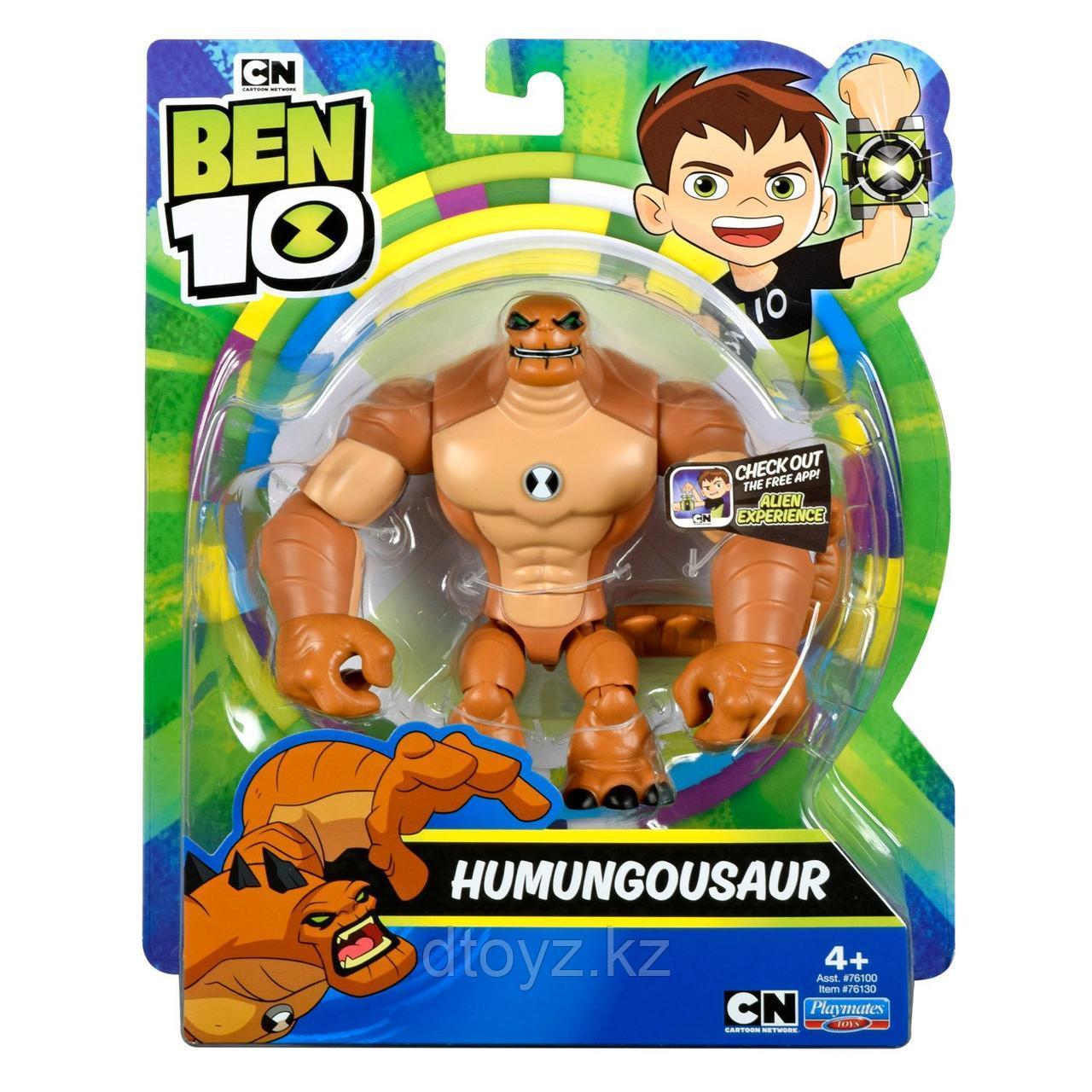 Фигурка Ben10 Гумангозавр