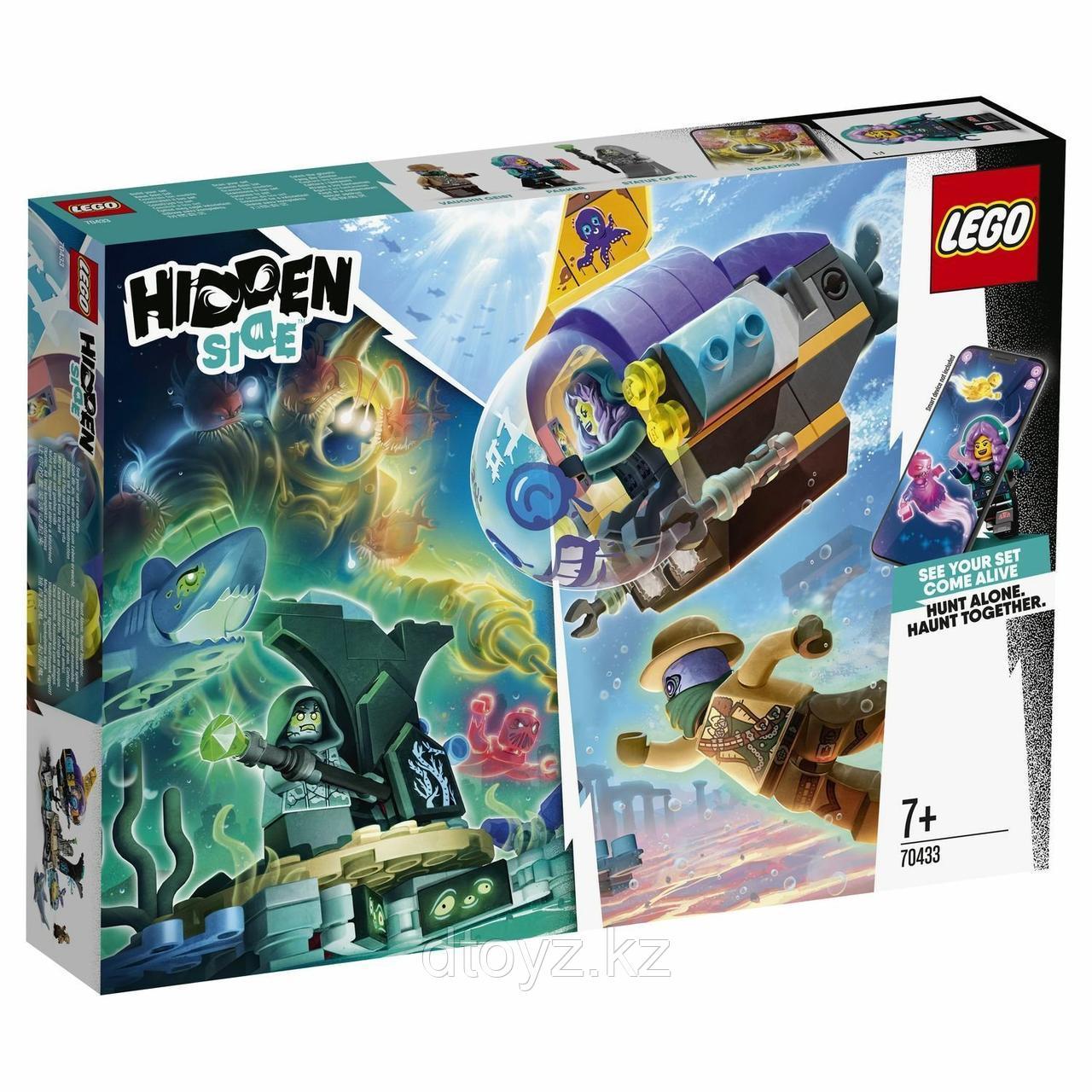 Lego Hidden Side 70433 Подводная лодка Джей-Би