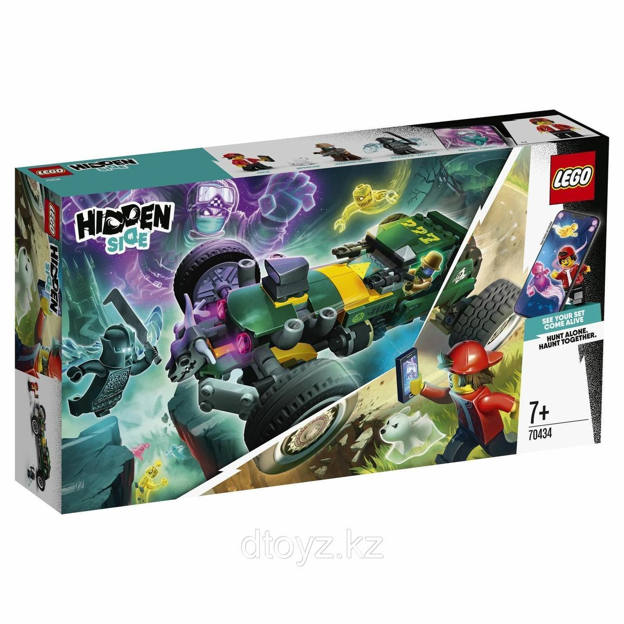 Lego Hidden Side 70434 Сверхестественная гоночная машина